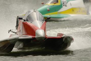 Recess Fitting Water Motor sports epinay 2005