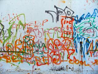graffiti sprayed on a wall