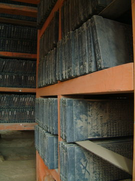 tripitaka koreana woodblocks, haein-sa temple, gyeongsangbuk-do