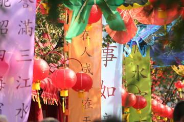 chinesische party