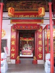 Printed roller blinds China buddhist temple, kuala lumpur