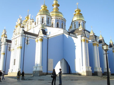 st mihail cathedral