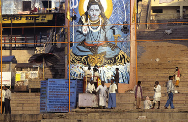krishna ghat