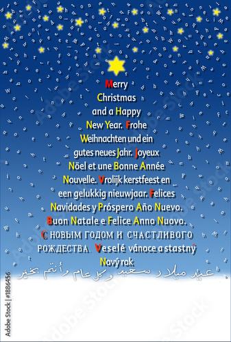 Text Weihnachtsgrüße.Internationale Weihnachtsgrüße Stock Photo And Royalty Free Images