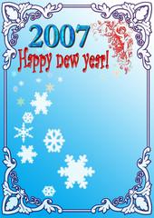 new year2007