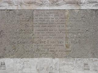 inscriptions colonne grande armée