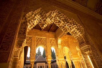 alhambra arches 3