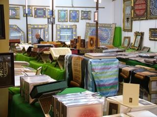 negozio arabo
