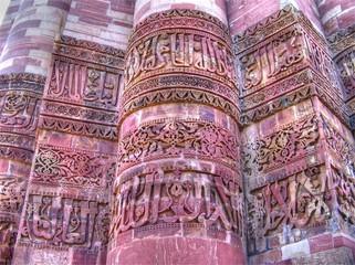 detail on the qutab minar (delhi, india)