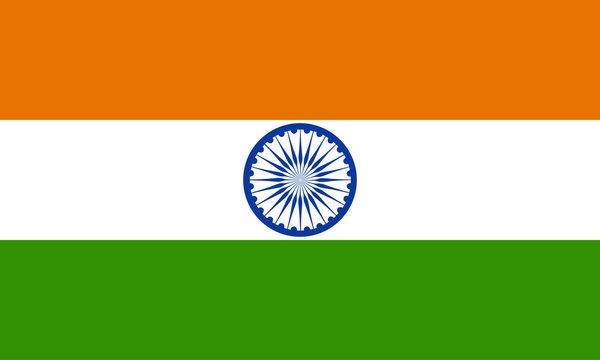 indien fahne india flag