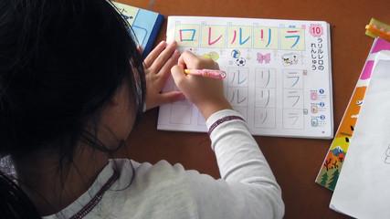 japanese school writing