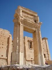 portale di palmira