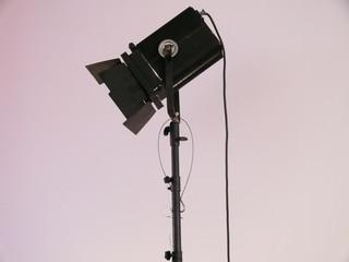 projecteur horizontal gauche