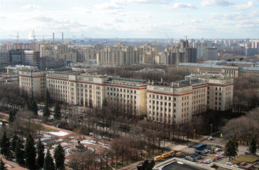 moscow state university (faculty of chemistry)