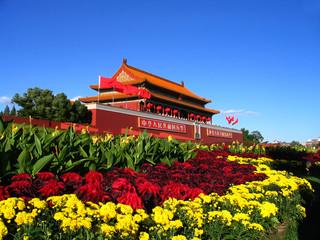 Fotobehang Beijing tian an meng