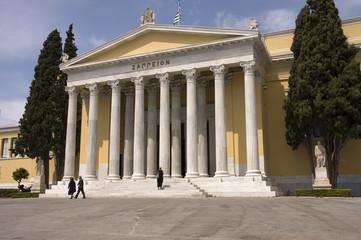 greek exhibition hall