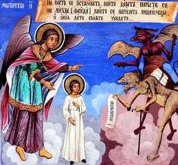 Ancient painting, Orthodox religion - Bulgaria