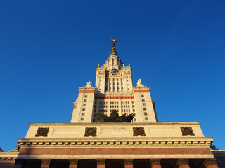 The view of the Moscow State University in Russia front side