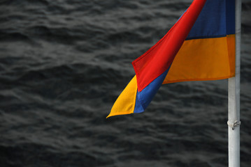 fahne flagge