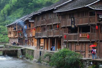 Remote chinese minority village