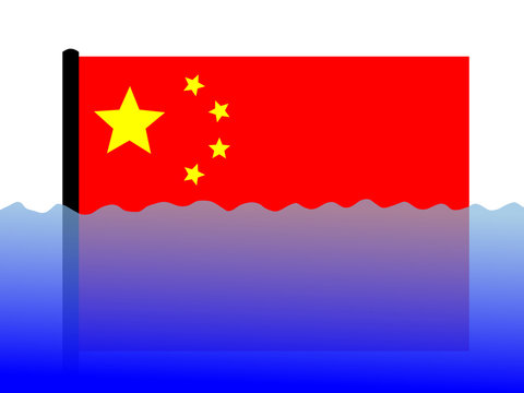 Chinese flag in flood