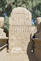 Hieroglyphics on the wall