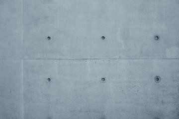 Harsh concrete wall