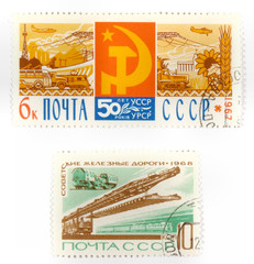 Soviet postage stamps
