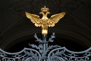 symbol of russian empire