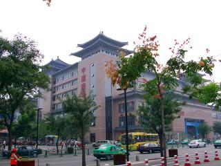 Photo sur Plexiglas Xian Rue de Xian
