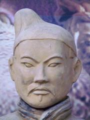 Visage de guerrier enterré, Terracotta, Xian, Chine