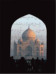 taj mahal in poetry - illustration