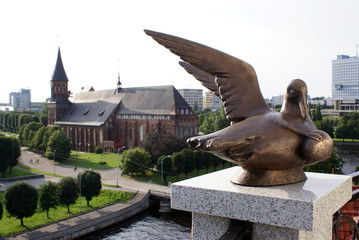 Cathedral and bronze bird