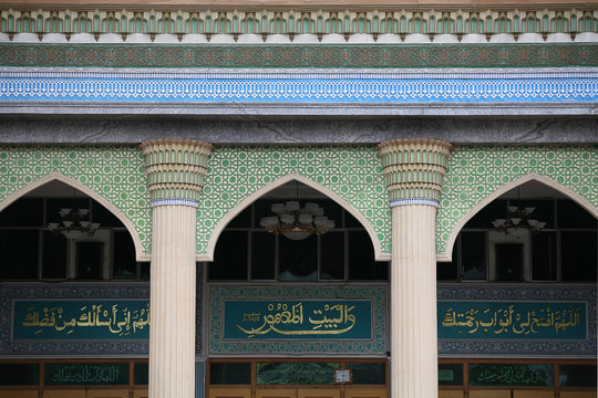 Ornament of muslim achitecture. Urumqi. China