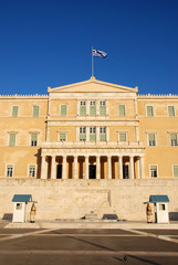 Greek Parliament Building  and the evzones