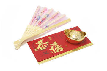 Chinese Fan with Gold Ingot and Red Packet