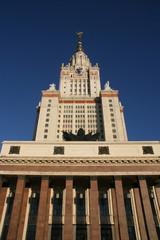 Building of the Moscow State university M.Lomonosova
