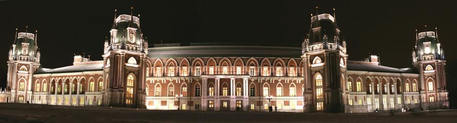 Manor tsarina's