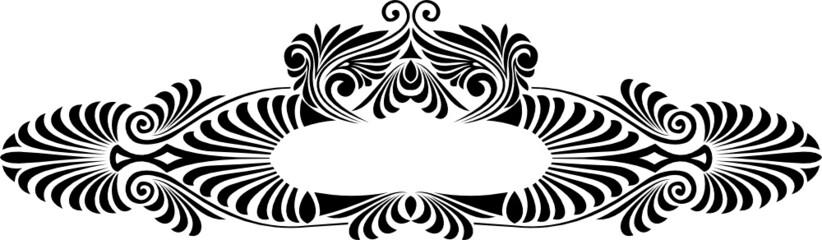 Vintage curves banner