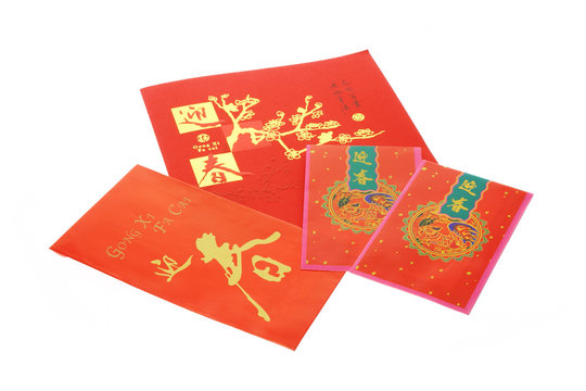 Chinese New Year card and red packets