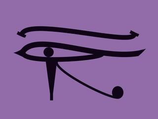 oeil égyptien mauve