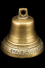 Ringing Bell - Isolated over black.