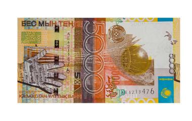 Kazakhstan tenge. 5000 tenge.