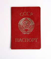 Passport USSR