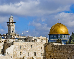 Dome of the rock and part of The western wall, Jerusalem