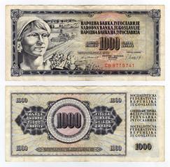 vintage yugoslavian banknote from 1981