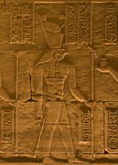 Horus Hieroglyphic