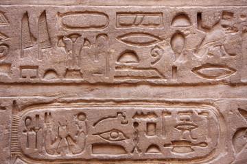 décoration murale, design graphique antique