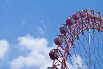 Ferris Wheel Copyspace