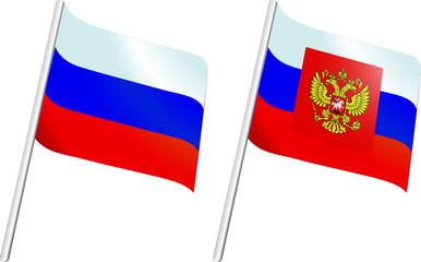 Drapeau Russie et emblème
